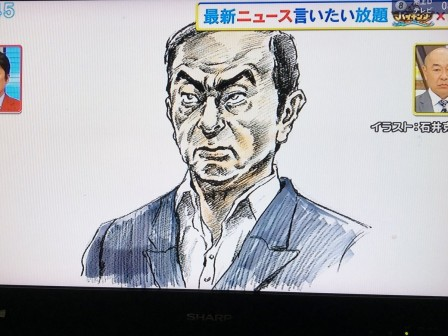 Carlos Ghosn au Japon 1.jpg